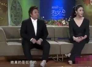 资讯生活曝《甄嬛传》蒋欣顶替范冰冰 杨澜圆场:可能剧组请不起她